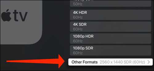 format all other resolution in apple tv